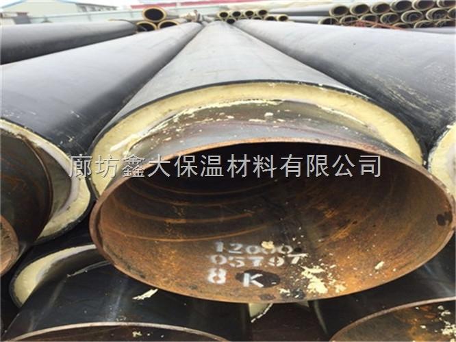 聚氨酯保温直埋式泡沫管规格标准