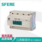 SFD-200谐波综合保护装置
