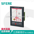 SKG101A开关状态模拟指示仪