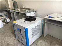 实验室实验仪器设备冷冻机