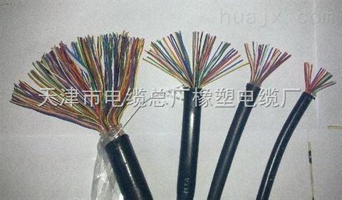 辽源铠装本安电缆KVVR22厂家7x2x1.5
