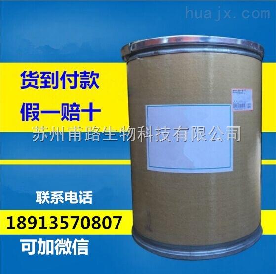氨苄西林钠原料药厂家直销