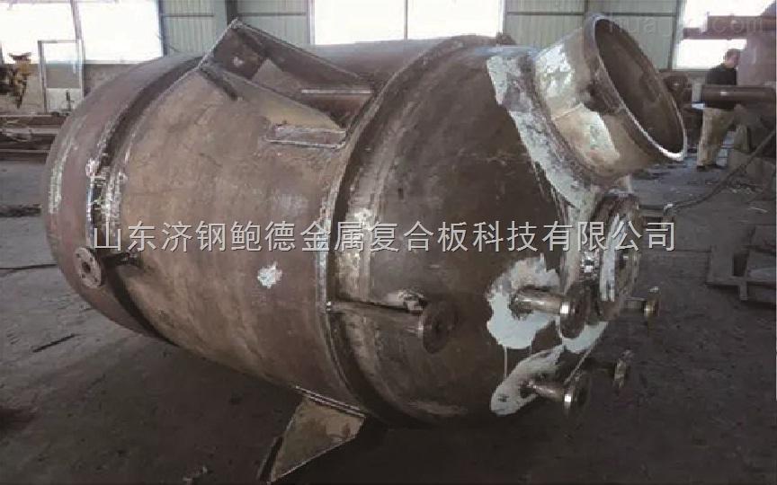 压力容器用不锈钢复合板