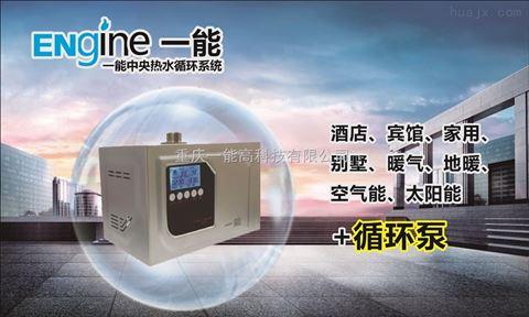家用空气能循环泵原理