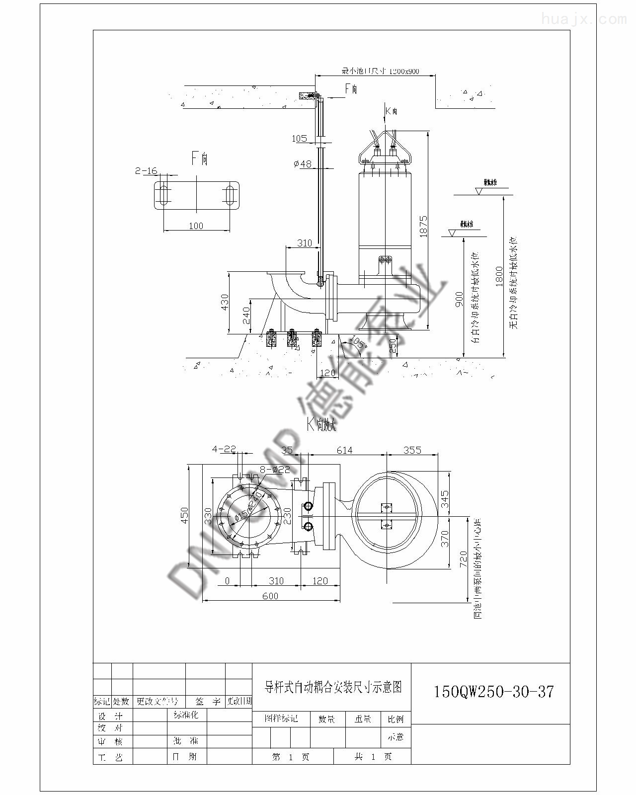 电路 电路图 电子 工程图 户型 户型图 平面图 原理图 1280_1600 竖版