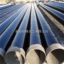 环氧煤沥青防腐漆 工程防腐涂料厂家