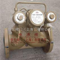 油库活塞式电液阀