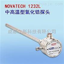 NOVATECH 1232L中高温氧化锆探头