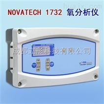 NOVATECH 1732氧分析仪
