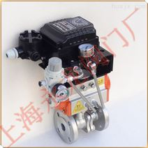 气动V型调节阀