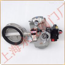 KDH663-P016-200不锈钢对夹式气动蝶阀
