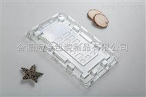 阜阳生产7寸背板抗静电吸塑托盘的厂商