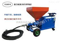 多功能建筑砂浆喷涂机价格效果厂家喷涂速度