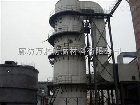 烟气脱硫防腐玻璃鳞片胶泥涂料生产厂家