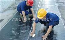 102JXK强力交叉叠压膜自粘防水卷材贸易公司