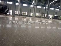 厂房地面起砂处理施工 起砂清洁剂销售