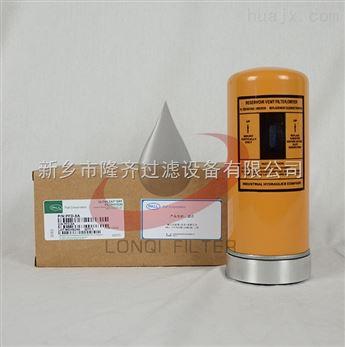 FAX-100x20过滤器滤芯
