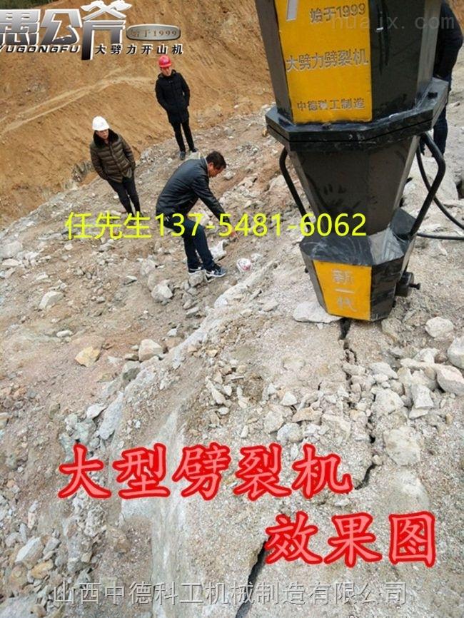 大型液压石头岩石劈裂机