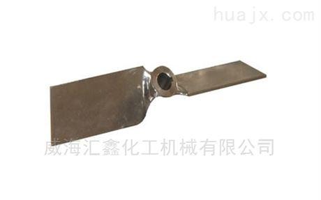 折叶式搅拌器,折叶搅拌桨