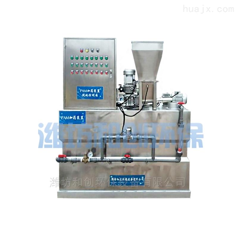山西忻州污水处理pam全自动加药设备厂家