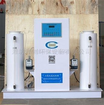 大型二氧化氯发生器/医院污水消毒装置原理