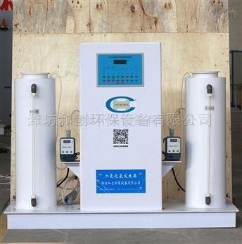 河北二氧化氯发生器/化学法水消毒设备