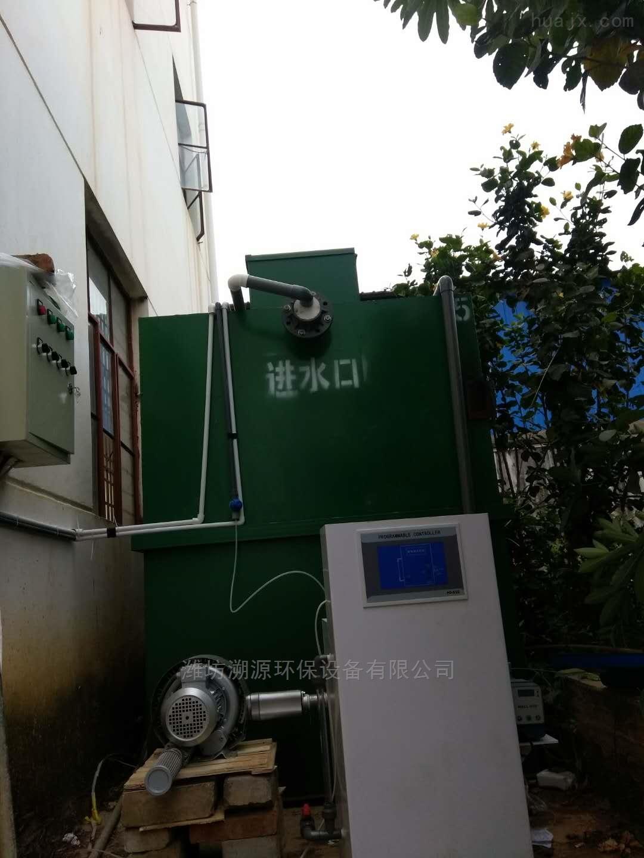 咨询贵南医疗污水处理二氧化氯发生器价格