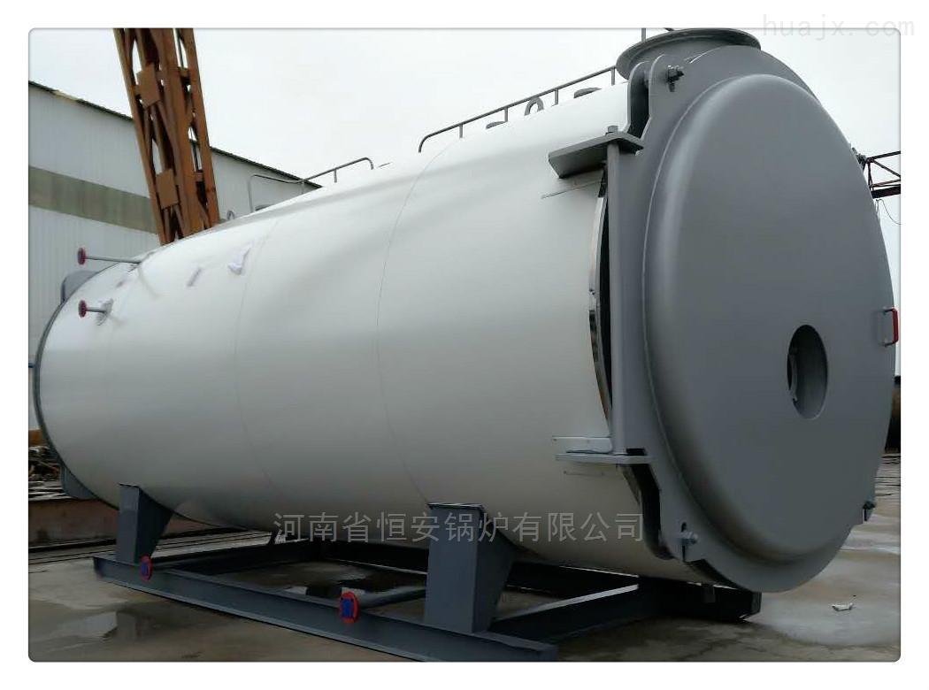 西安0.3吨天然气常压锅炉