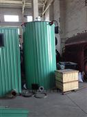 湖南燃气锅炉*湖南生物质锅炉13861215300