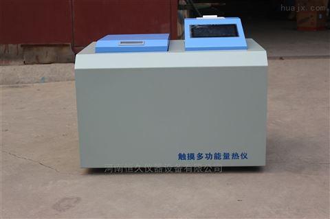 测量煤炭发热量的仪器、测试砖厂热值的设备