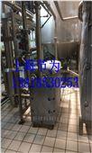 板式换热器保温套厂家节能省电