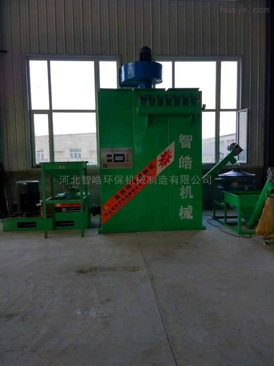 高新技术企业800PVC磨粉机开启高效新篇章