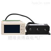 醴陵奥博森PMW300+CT电动机保护装置