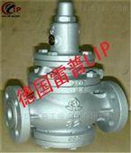 进口高温不锈钢减压阀制造商