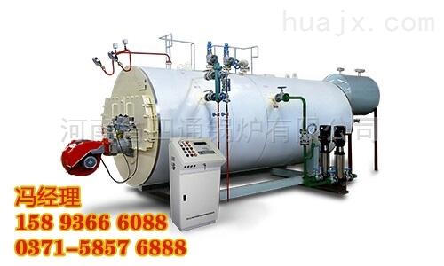4吨燃气蒸汽锅炉 太康四通锅炉