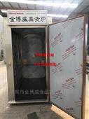 山东千页豆腐蒸箱厂家