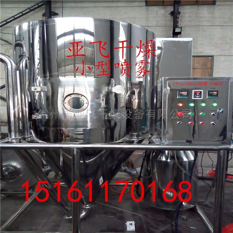 可泵性糊状液体原料烘干设备