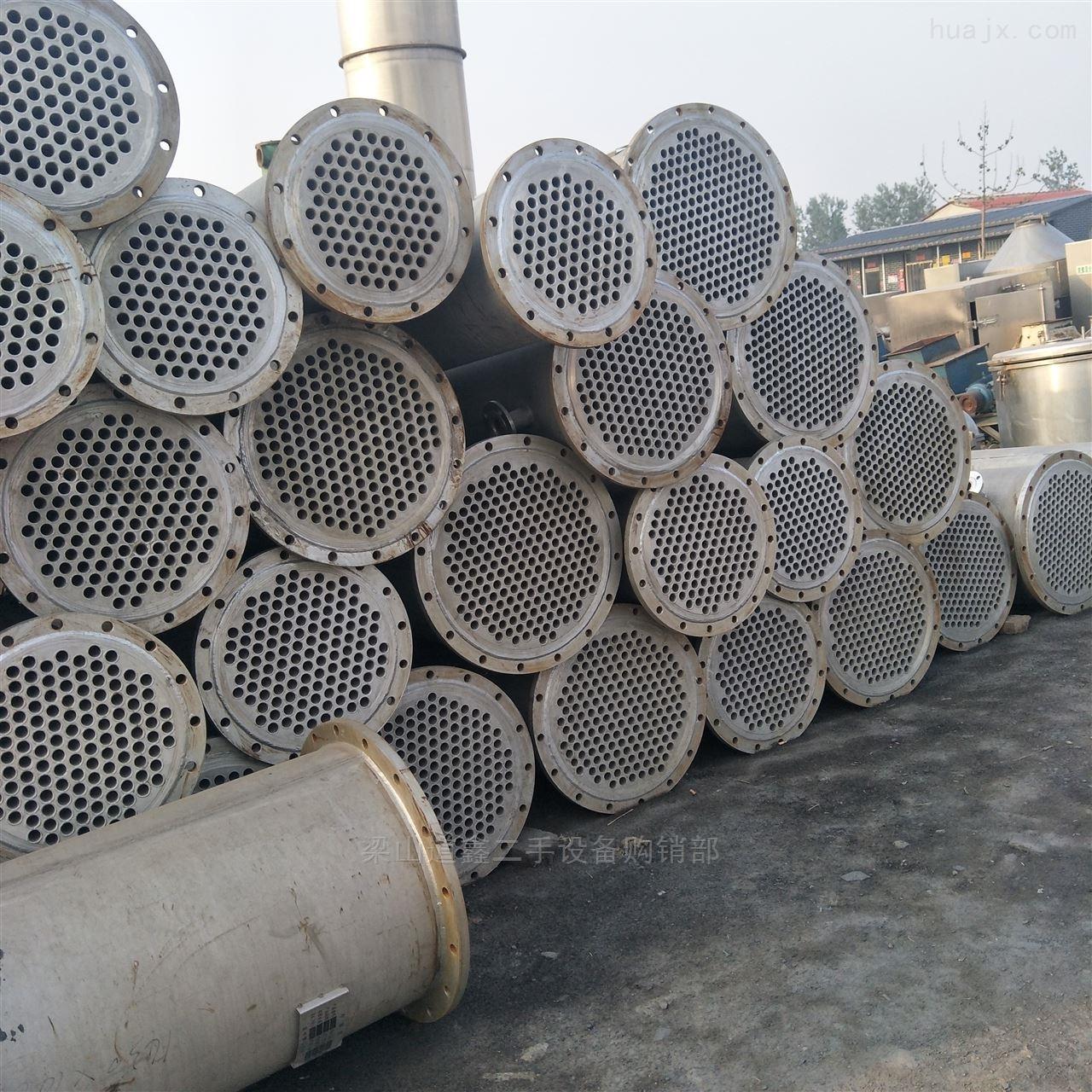 销售二手10-100平方全不锈钢列管式冷凝器