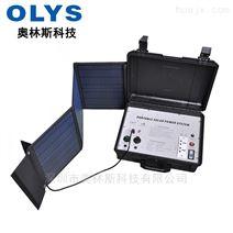 家用太阳能发电系统 智能便携移动电源