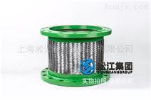 呼伦贝尔DN125mm金属软管/金属接头