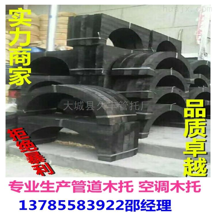 空调管道木托价格