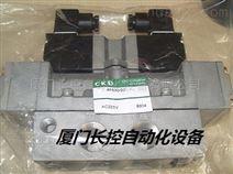 CKD电磁阀AG41-02-1-B2E-DC24V 原装正品