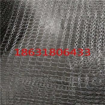 904L气液过滤网标准型高穿透型气液分离网