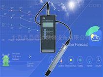 FYTH-1便携式数字温湿仪 温湿度记录仪