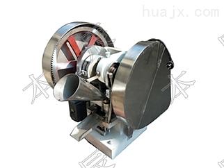 6吨变频调速单冲压片机TP-6S