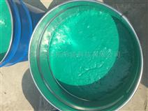 耐高温重防腐玻璃鳞片胶泥乙烯基鳞片防腐漆