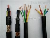 信号线缆四芯市内通信电缆规格型号加工定做