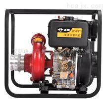 自吸式柴油高压防汛水泵6寸大流量