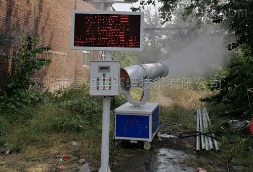 肇庆工地扬尘监测超标联动喷淋自动除尘系统