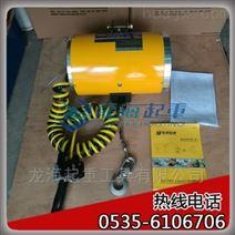 韩国KHC220kg防爆气动平衡器保质一年